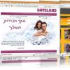 Preview - מערכת הכרויות DATELAND™ (דייטלאנד)